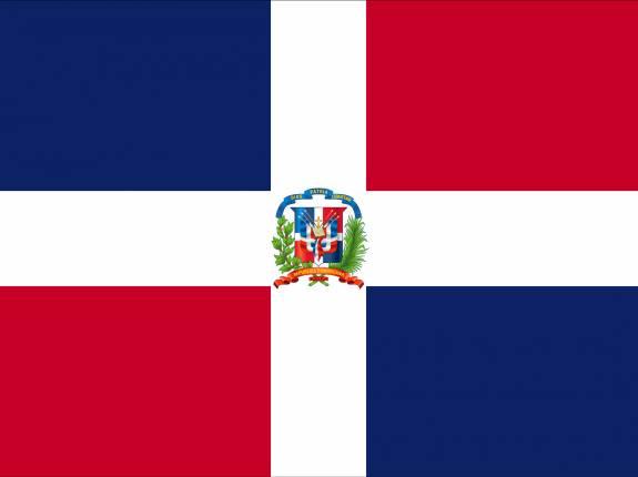 Визы в Доминикану