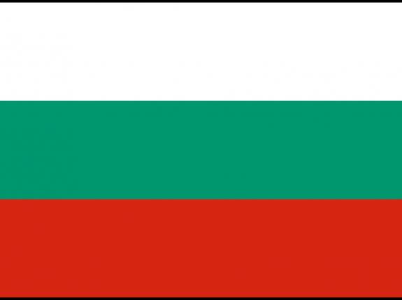 Визы в Болгарию