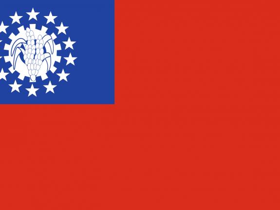 Визы в Мьянму (визы в Бирму)