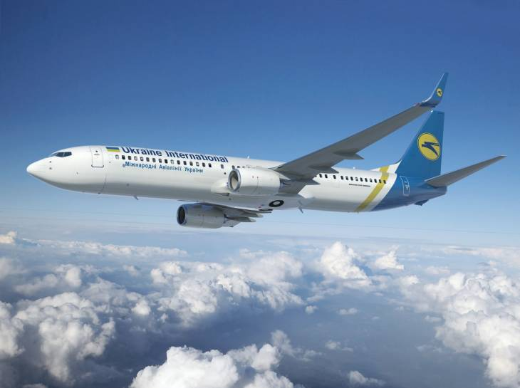 Авиакомпания МАУ проводит распродажу, - 50% на рейсы из Минска.