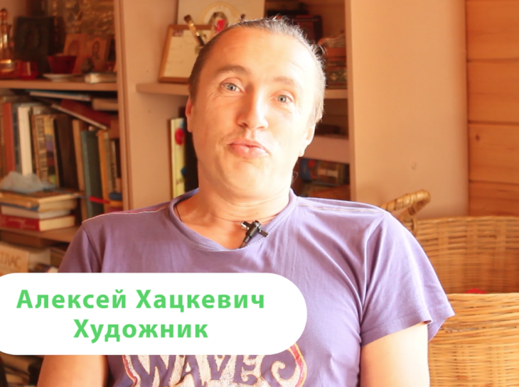 Интересные Путешествия с Интересными Людьми. Алексей Хацкевич про Испанию.
